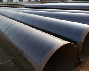 供排水用厚壁螺旋钢管
