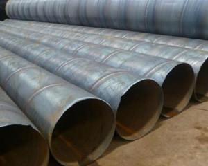 嘉峪关螺旋钢管厂-螺旋钢管可现货可定制