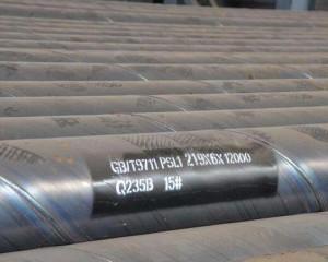 张掖螺旋钢管厂-螺旋钢管可现货可定制