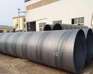 庆阳螺旋钢管厂-专业生产双面埋弧焊螺旋钢管