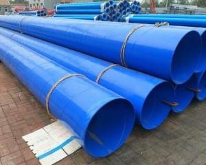 鄂尔多斯螺旋钢管厂-钢管厂家行业实力雄厚