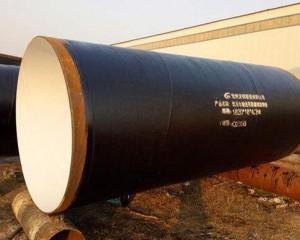 石化工业用螺旋钢管