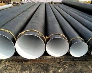 热力工程防腐螺旋钢管