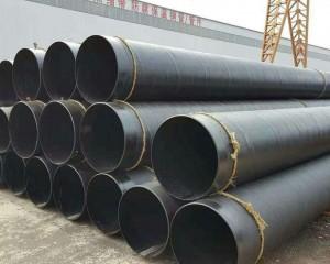 排泥管道用疏浚螺旋钢管