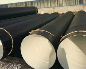 IPN8710防腐螺旋钢管