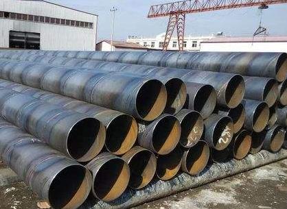 石家庄螺旋钢管厂_螺旋钢管销售基地 河北螺旋钢管厂家