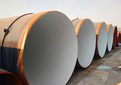 18米大口径螺旋焊管 大口径螺旋钢管