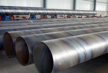 螺旋钢管价格和无缝钢管价格对比 大口径螺旋钢管价格 第2张