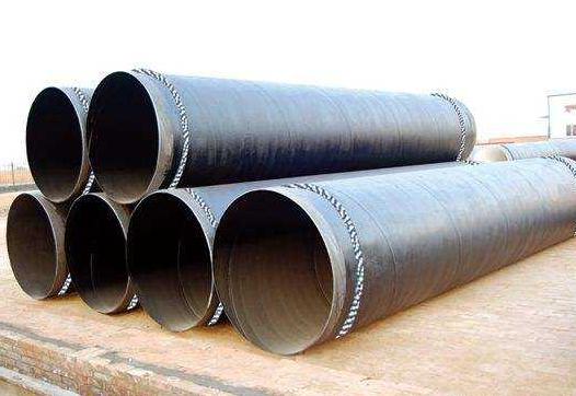 邢台螺旋钢管厂-质优价廉,规格齐全 河北螺旋钢管厂家