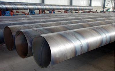 DN250螺旋钢管价格多少钱一米 大口径螺旋钢管价格 第1张