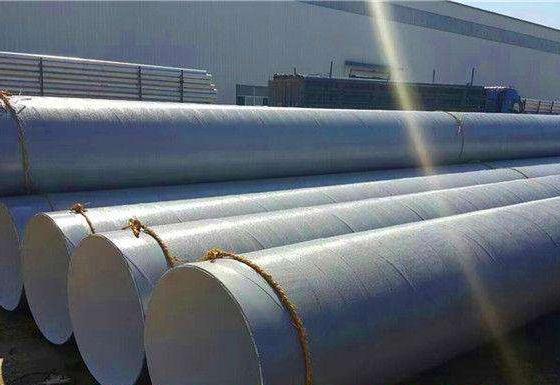 购买管线钢螺旋钢管及管线钢螺旋钢管厂家价格 螺旋钢管新闻资讯