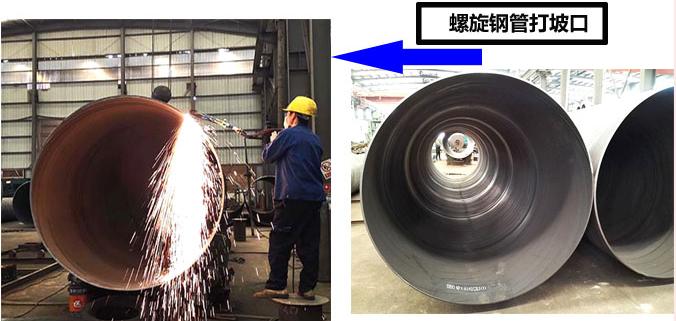 螺旋钢管价格厂家定做价格? 厚壁螺旋钢管价格
