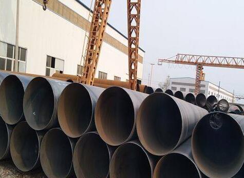 锦州螺旋钢管厂-专业的螺旋钢管销售基地 辽宁螺旋钢管厂家