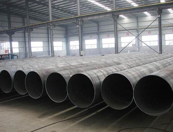 营口螺旋钢管厂-螺旋钢管可现货可定制 辽宁螺旋钢管厂家