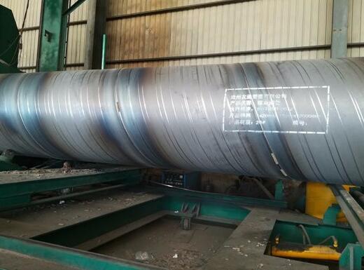 牡丹江螺旋钢管厂-最合理的螺旋钢管价格 黑龙江螺旋钢管厂家