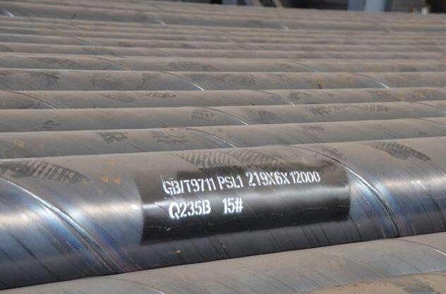 张掖螺旋钢管厂-螺旋钢管可现货可定制 甘肃螺旋钢管厂家