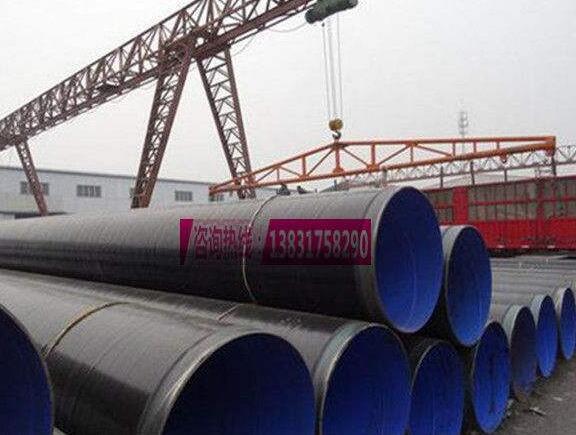 螺旋钢管厂家焊接时磁场的危害 螺旋钢管新闻资讯