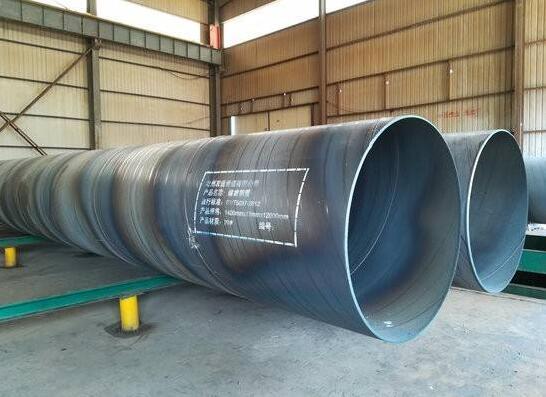螺旋钢管及无缝钢管的分类 螺旋钢管新闻资讯 第1张