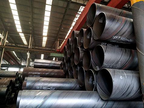 潮州螺旋钢管厂家 广东螺旋钢管厂家 第2张