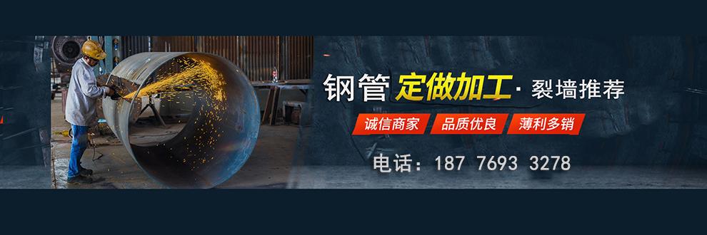 广东920螺旋管哪里有 广东螺旋钢管厂家