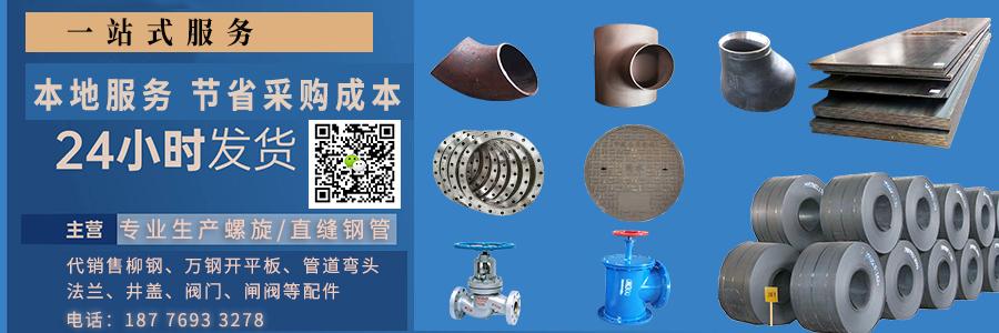 广西螺旋钢管供应 广西螺旋钢管厂家
